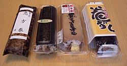 20080203_恵方巻き