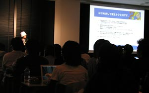 MT4LP5_蒲生トシヒロさんのセッション