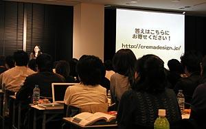 MT4LP5_黒野明子さんのセッション