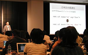MT4LP5_荒木勇次郎さんのセッション